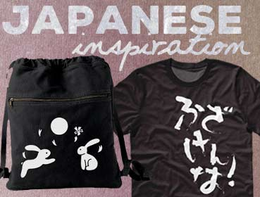 Japanese t-shirts and apparel