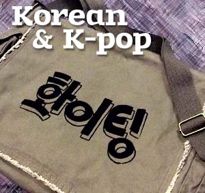 Kpop & Korean Clothing