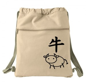 Year of the Ox Cinch Backpack
