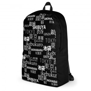 Tokyo Love Classic Backpack with Laptop Sleeve