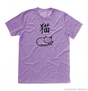 Year of the Cat Chinese Zodiac T-shirt
