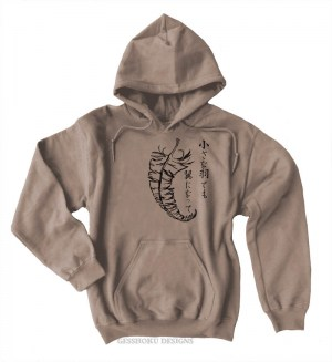 Chiisana Hane ~ Feathers Pullover Hoodie