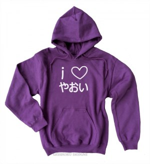 I Love Yaoi Pullover Hoodie