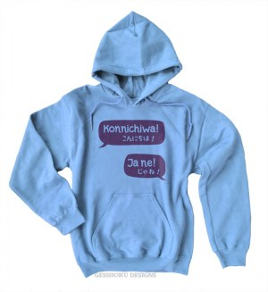 Hello and Goodbye Pullover Hoodie