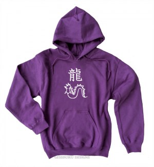 Year of the Dragon Pullover Hoodie