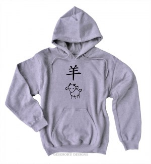 Year of the Goat Pullover Hoodie