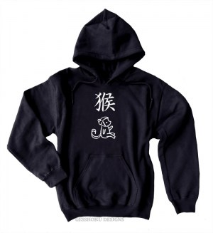 Year of the Monkey Pullover Hoodie