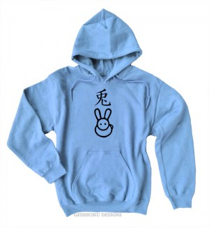 Year of the Rabbit Pullover Hoodie