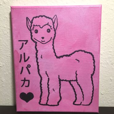 Kawaii Alpaca Canvas Art