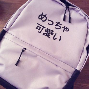 Meccha Kawaii Classic Backpack with Laptop Sleeve