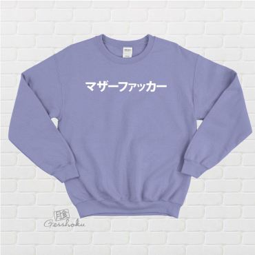Motherfucker Crewneck Sweatshirt