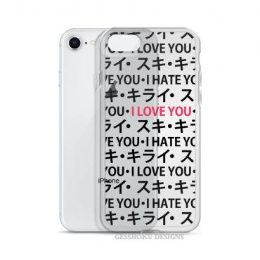 Love Hate Relationship Phone Case for iPhone or Galaxy