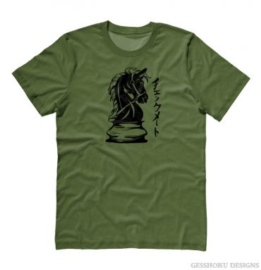 Checkmate Knight T-shirt