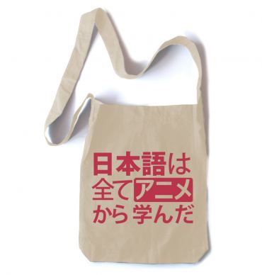 All My Japanese I Learned From Anime Crossbody Tote Bag