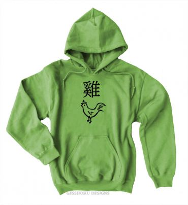 Year of the Rooster Pullover Hoodie