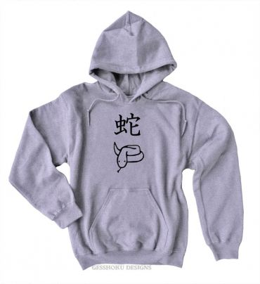Year of the Snake Pullover Hoodie