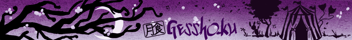 Gesshoku Designs